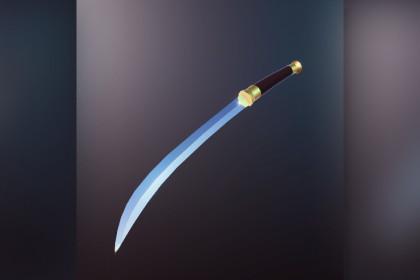 NghaGyiTaung (Myanmar Sword)