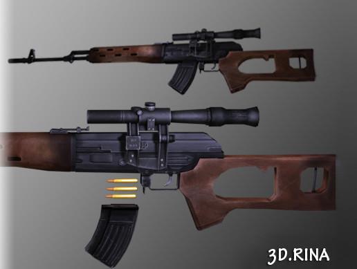 Sniper Rifle (SVD)