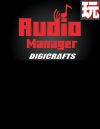 Audio Manager - Easy Sound and Music