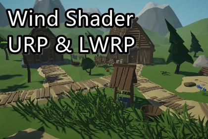 Wind Shader (URP & LWRP)