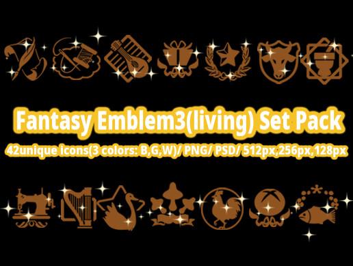 Fantasy Emblem3(living) Set Pack