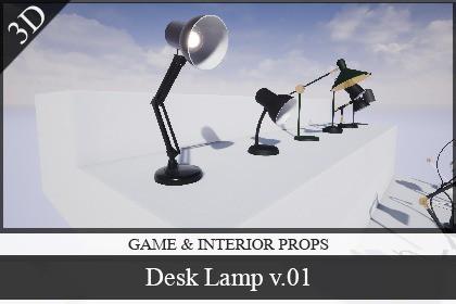 Desk Lamp v.01