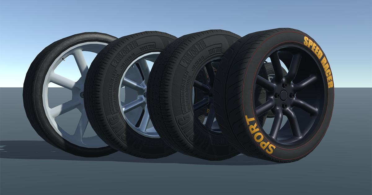 Wheels Pack