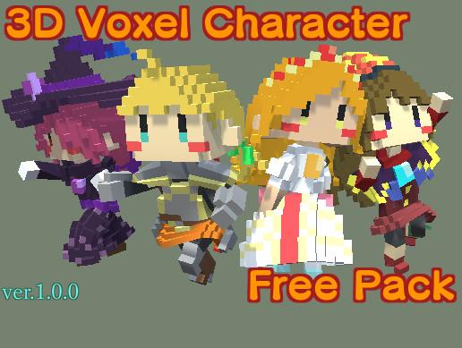 3DVoxel_Character FreePack