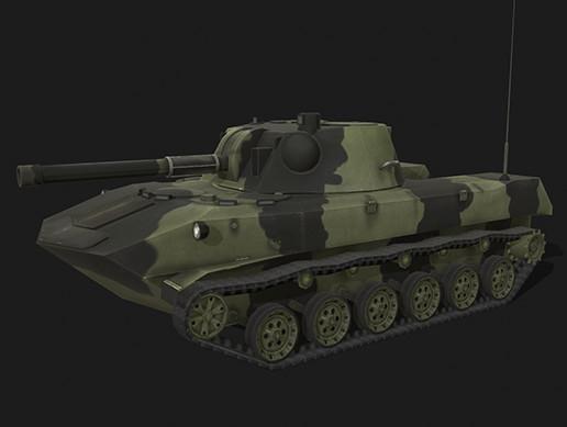 Tank 2s9 Nona
