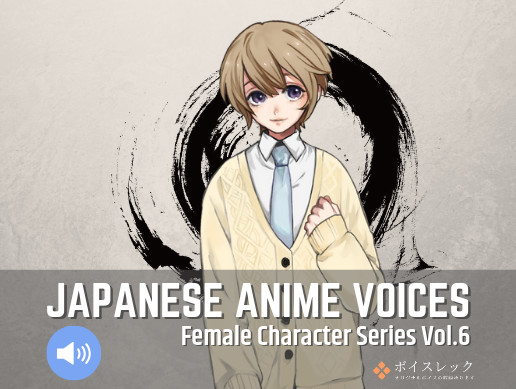 Japanese Anime Voices:Female Character Series Vol.6