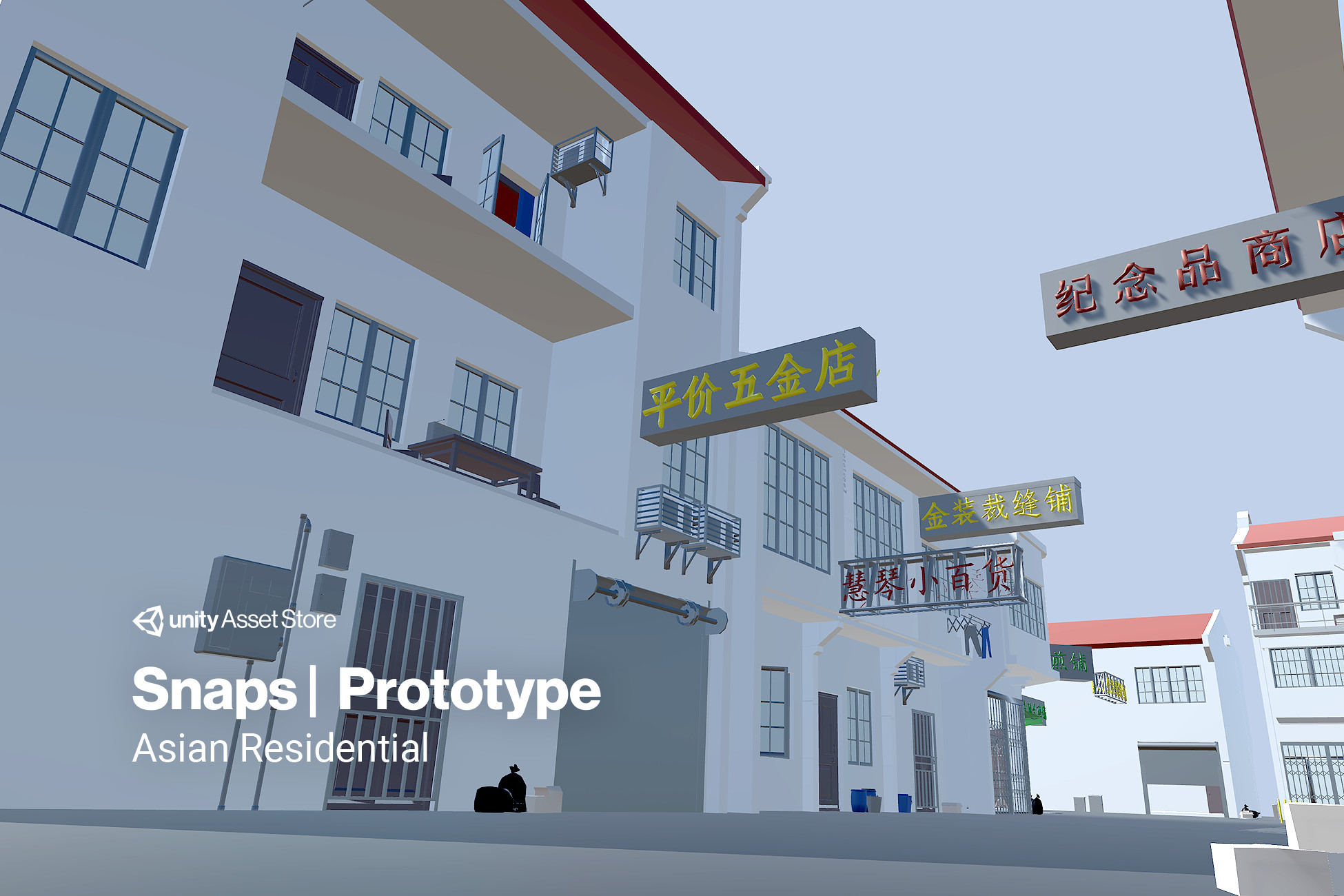 Snaps Prototype | Asian Residential