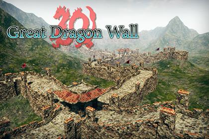 Great Dragon Wall - Map Series 2 -