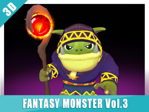 3D Monster vol.3
