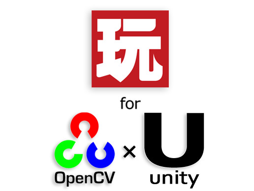 PlayMakerActions for OpenCVforUnity