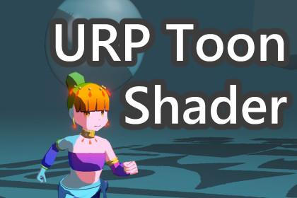 URP ToonShader