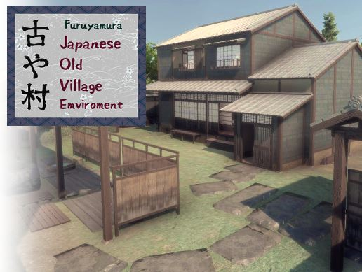 Furuyamura-Japanese Old Village Environment