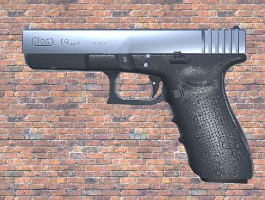 Glock 19 HD