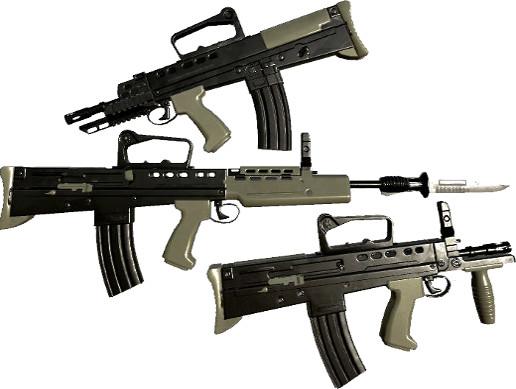 British Assault Rifles - Asset Store