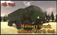Military truck Kamaz