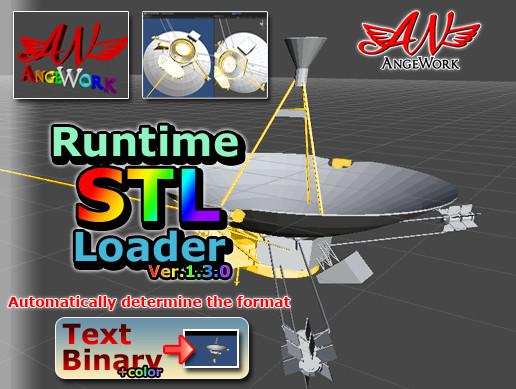 Runtime STL Loader - Asset Store