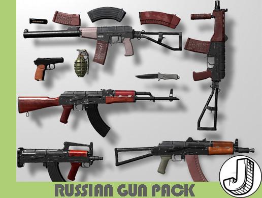 Russian gun pack
