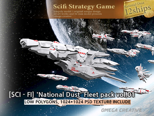sci-fi 'National Dust' Fleet Pack vol.01