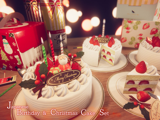 Japanese Birthday & Christmas Cake Set - Asset Store