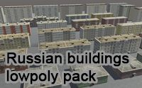 Russian buildings lowpoly pack