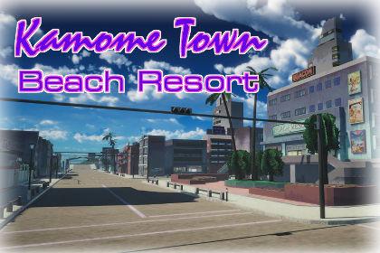 Kamome Town Beach Resort Pack