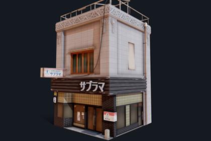 Japanese Style Shop