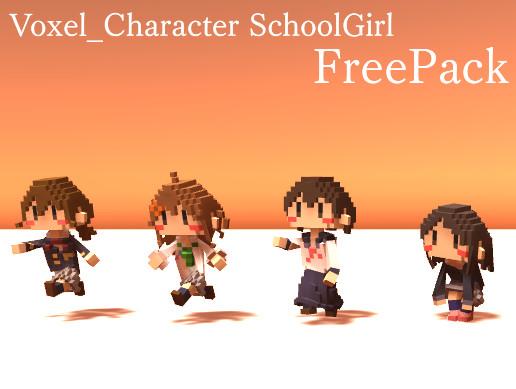 3DVoxel_SchoolGirl FreePack