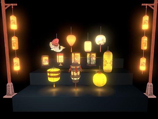 Chinese paper Lantern Collection