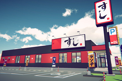 Low Poly Japanese Sushi Shop