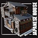 Japan Style House Tsukishima