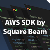 AWS SDK by Square Beam