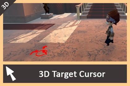 3D Target Cursor Marker
