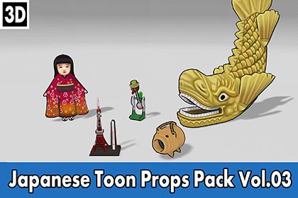 japanese_Toon_Props_pack_Vol.03
