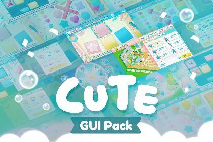 Cute GUI-Pack-Lite