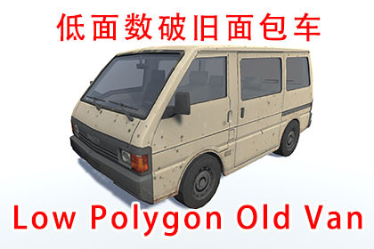 Low Polygon Old Van