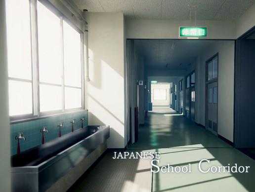 Japanese School Corridor