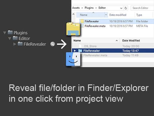 Finder/Explorer Revealer