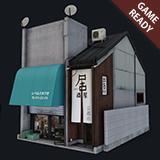 Kyoto Style House Faramiyuki