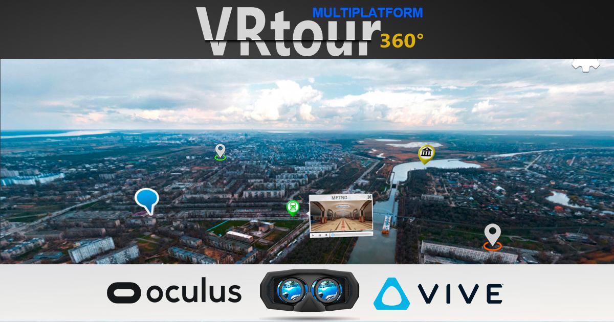 VR Tour 360 (Oculus&Vive)