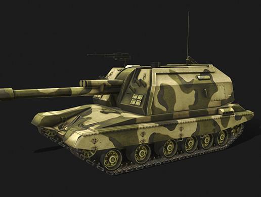 Tank 2С19