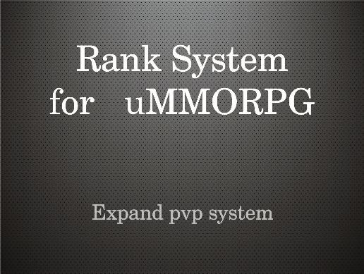 Rank System for uMMORPG