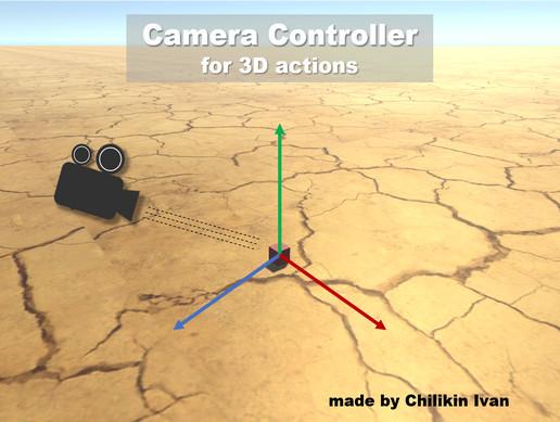 Camera Controller (CC)
