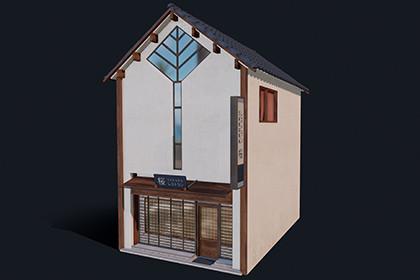 Kyoto Sakura House
