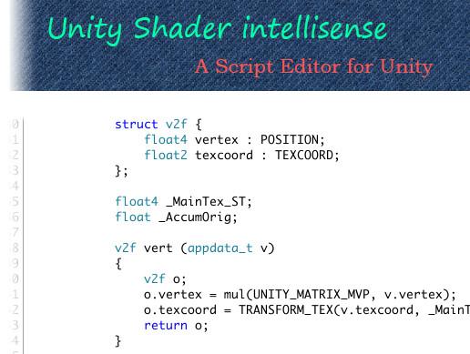 Unity Shader Intellisense - Asset Store