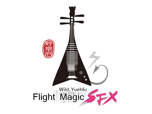 flight magic sfx
