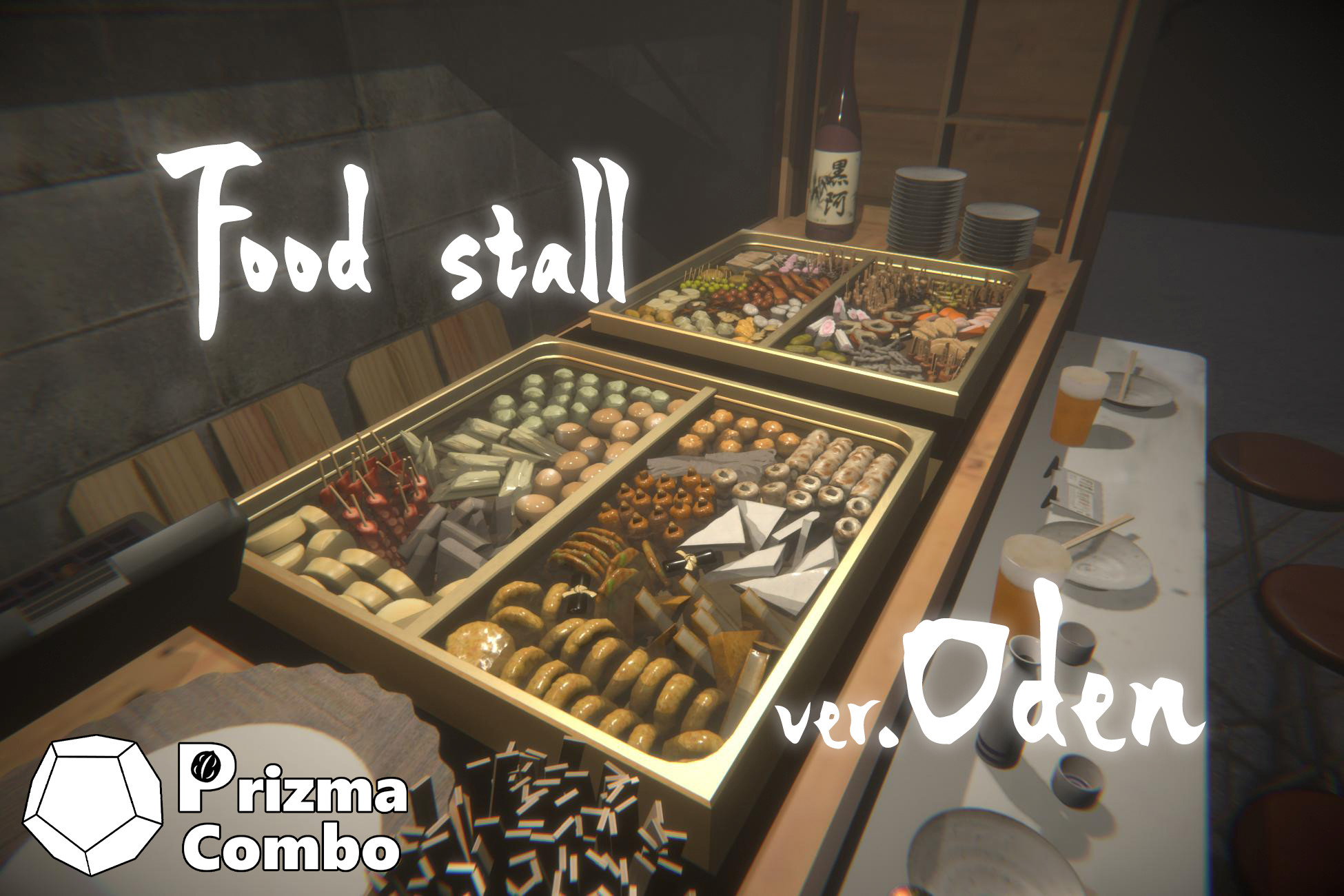 Food stall ver.Oden