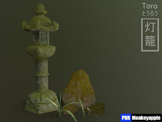 Japanese Traditional Stone Lantern/Toro Pack