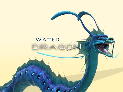 Wingless Water Dragon