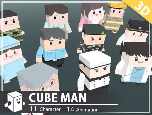 Cubeman_Pack