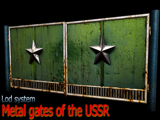 Metal gates of the USSR